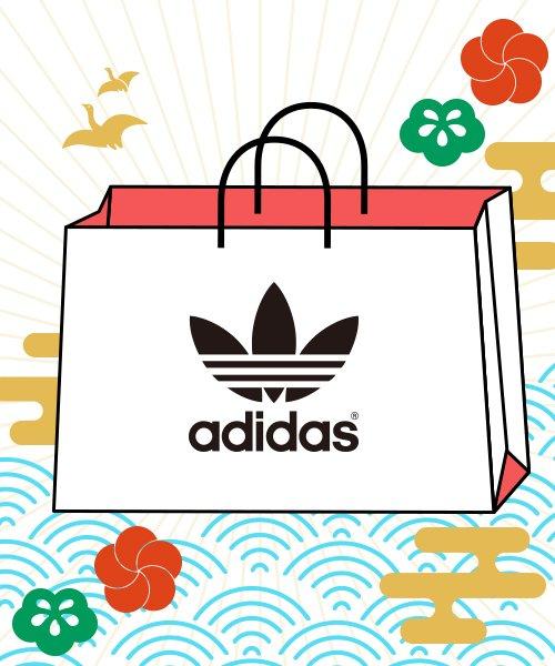adidas アディダス メンズ福袋 2019